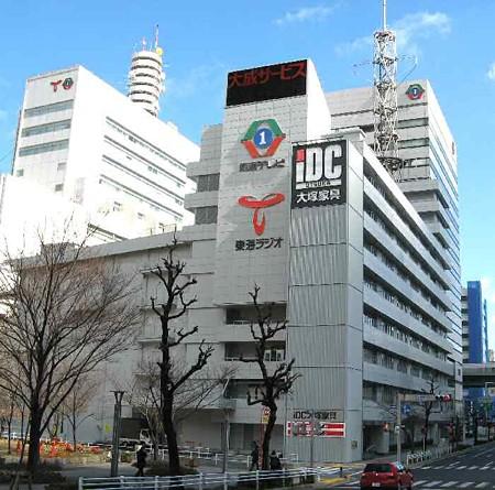IDC大塚家具名古屋栄ショールーム 2月9日(金) グランドオープン-190218-1