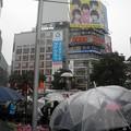 写真: 平沢勝栄|超党派議連による「国会一院制」を訴える街頭演説会|2012年5月3日