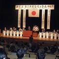 写真: 平沢勝栄|第43回新しい憲法をつくる国民大会|2012年5月3日