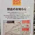Photos: ピエリ守山3