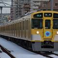 Photos: 9102F 準急飯能行き