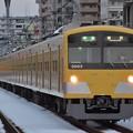 Photos: 3003F 準急所沢行き