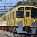 Photos: 2507F 各停小平行き