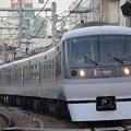 Photos: 1010*F 特急西武秩父行き