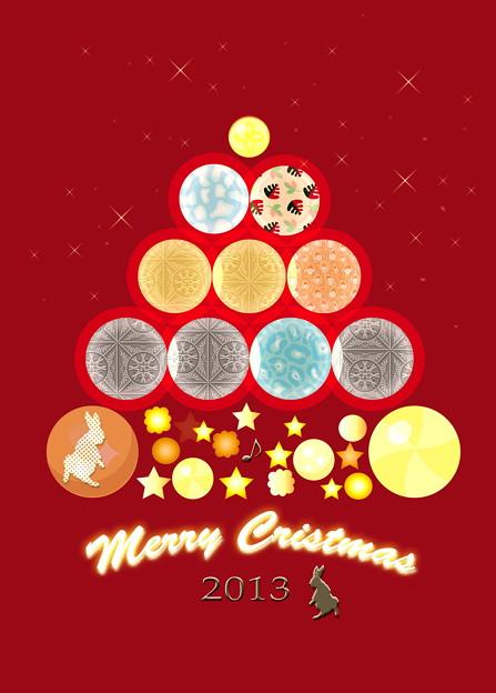 クリスマスカード2013u03