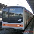 Photos: 武蔵野線205系