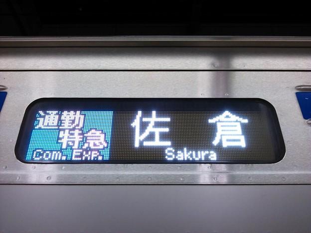 2359K【通勤特急|佐倉】京成3700形3758編成