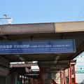 Photos: 京阪本線伏見稲荷駅