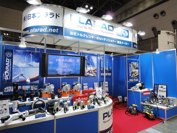 国際風力発電展・日本プララド