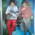 Photos: JAL×嵐