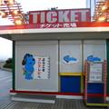 Photos: チケット売り場