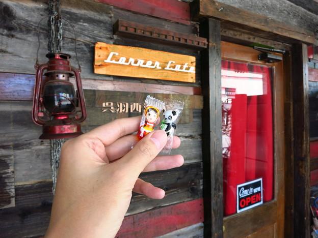 コーナーカフェ(富山市呉羽町)