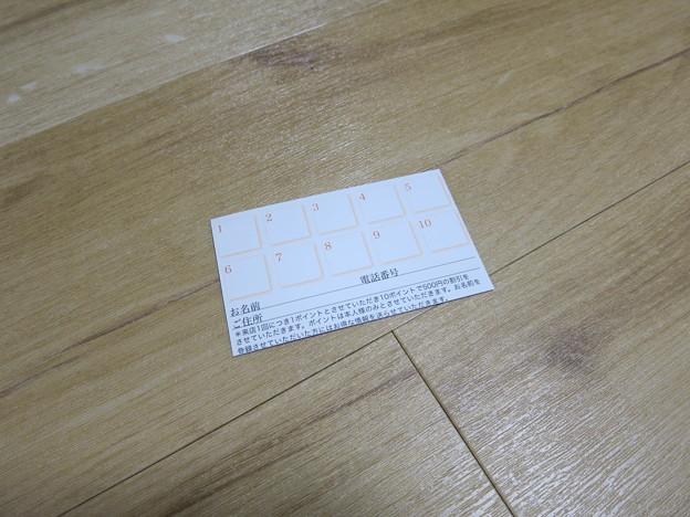 カフェ フェロー(富山市町村)
