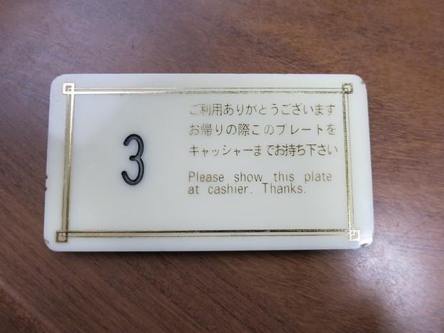 グリル不二軒(富山市石金)