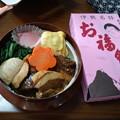 Photos: うまいなぁ、さすが熊本や。...