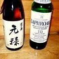 Photos: 「くせ者!出合え!!」 元禄酒VSラフロイグ曲者対決