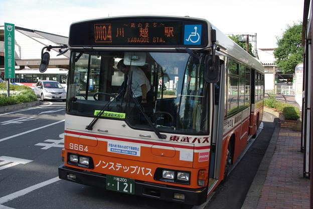東武バスウエスト 9664号車 レインボーHR