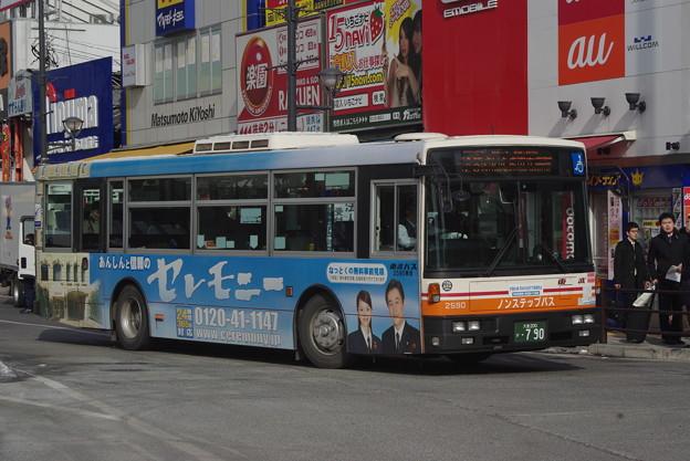 東武バスウエスト 2590 大宮200か・790