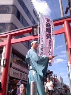 鎌倉駅前にて。
