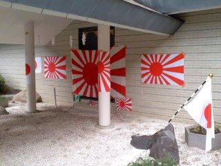 神奈川縣護國神社・軍旗祭。
