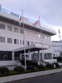 大船警察署。
