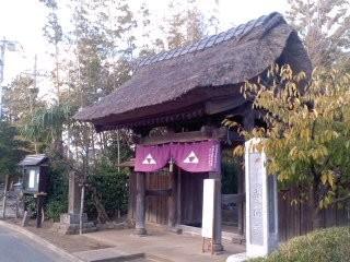 成福寺 山門。