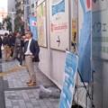my日本街宣(新宿駅東南口)。