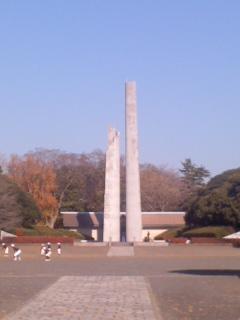 横浜市戦没者慰霊塔。
