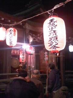 提灯(塩釜神社)。