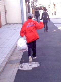 鎌倉風致保存会。
