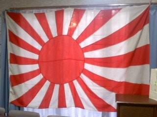 大淀(おおよど)艦旗。