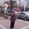 溝口敏盛 新風神奈川代表。