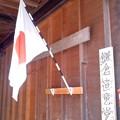 祝日には国旗を掲揚(春分の日)。