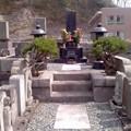 角田家先祖代々の墓。