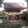 極楽寺山門。