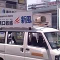 溝口敏盛・選挙カー(7月11日)。