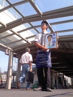 角田晶生・朝駆け(8月29日、大船駅西口)
