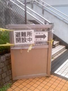 避難所開設中(9月16日、小坂小学校)