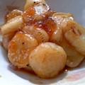 妻の芋餅(11月11日)