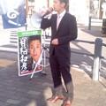 甘粕和彦演説(1月12日、湘南台)