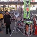 藤沢街宣(1月12日、野田誠)