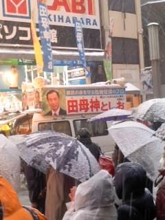 田母神としお秋葉原街宣(2月8日)