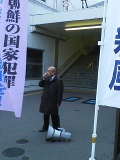 溝口としもり街宣(2月22日、大船駅前)