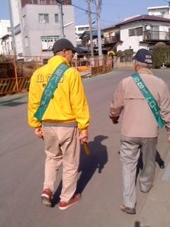 パトロール中(2月27日、小袋谷町内会)