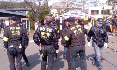 写真: 鎌倉ガーディアンズ(3月9日、3・11ALL鎌倉)