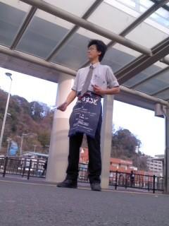 3月10日(月)朝駆け(大船駅・角田晶生)