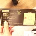 Photos: 握手券ゲット #DWFF