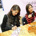 Photos: YoonYul_009