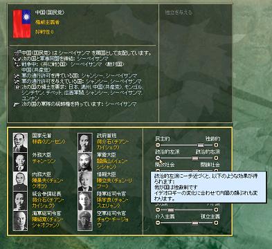 http://kura1.photozou.jp/pub/846/3062846/photo/192481162_org.v1385227141.png