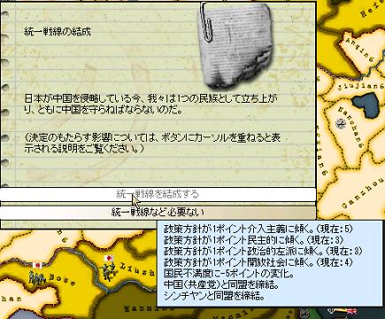 http://kura1.photozou.jp/pub/846/3062846/photo/192481357_org.v1385227378.png